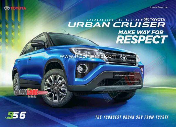 Toyota Urban Cruiser Brochure