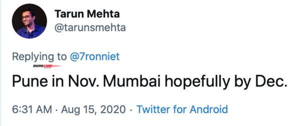 Ather launch in Mumbai Pune
