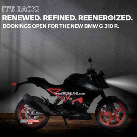 BS6 BMW G 310 R Teaser