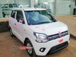 Maruti Sales July 2020