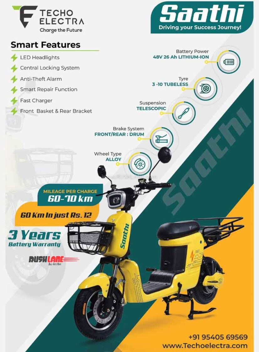 Saathi Electric Moped Features