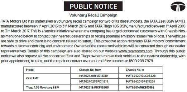 Tata Motors Voluntary Recall