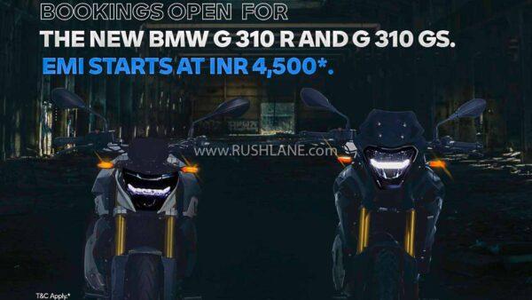 BMW G310s