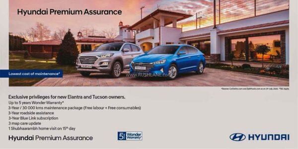 Hyundai Premium Assurance Program