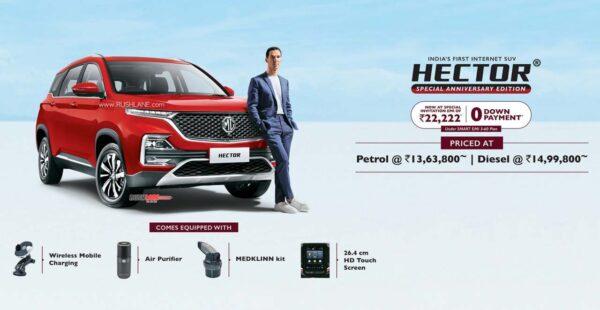 MG Hector Anniversary Edition