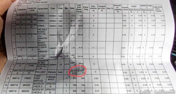 Tata Nexon Electric PDU replaced