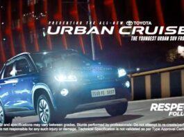 Toyota Urban Cruiser Launch Price