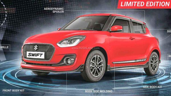 2020 Maruti Swift Limited Edition