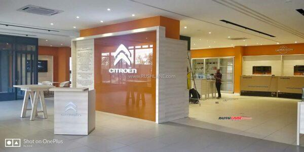 Citroen Showroom Ahmedabad