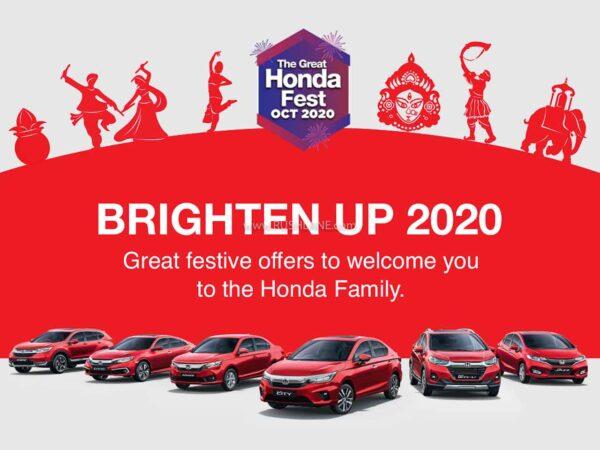 Honda Car Discounts