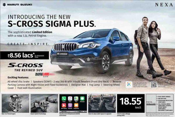 Maruti S-Cross Sigma Plus Variant