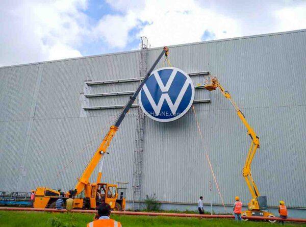 Volkswagen India Pune Plant