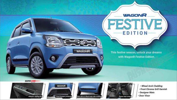 2020 Maruti WagonR Special Edition
