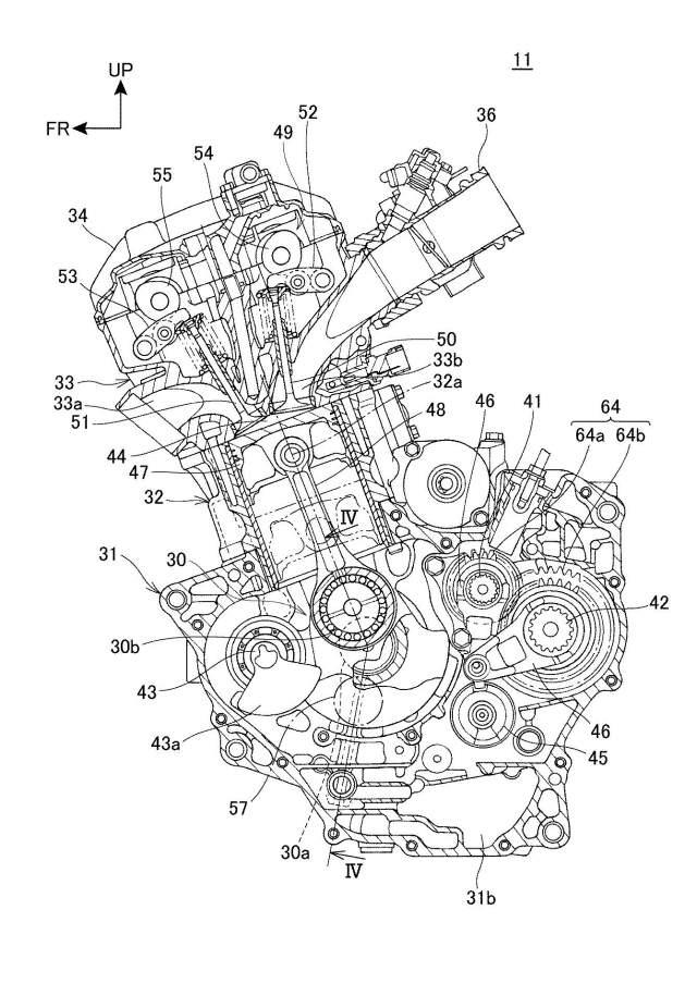 Honda 250cc engine