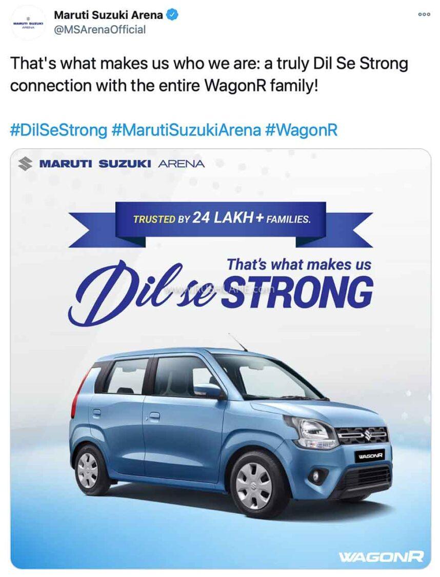 Maruti WagonR Dil Se Strong