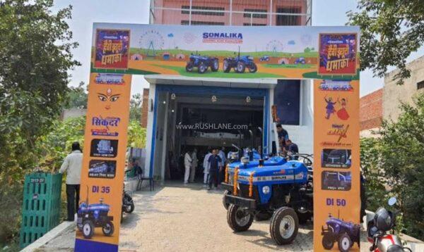 Sonalika Tractors Dealer