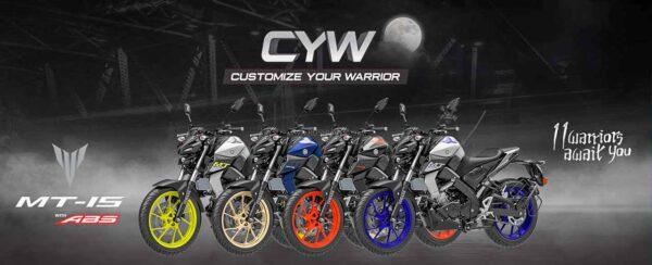 Yamaha MT15 Customization