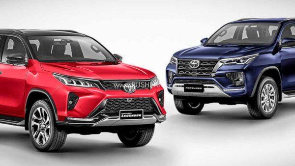 2021 Toyota Fortuner Facelift and Legender