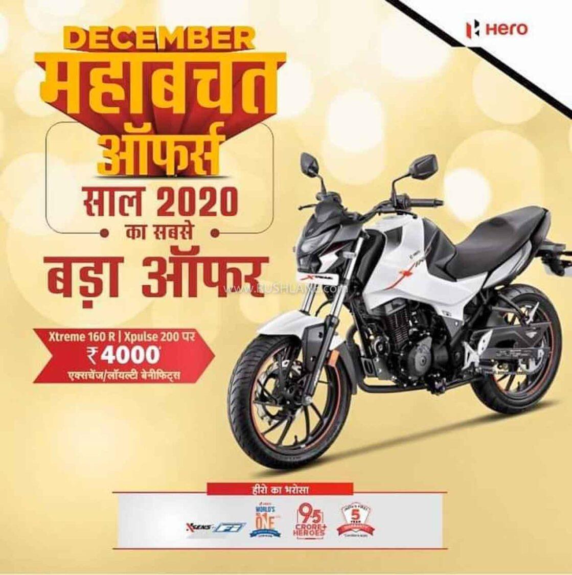 Hero discounts Dec 2020