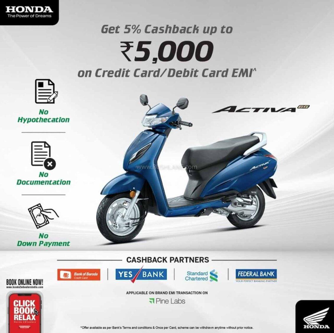 Honda Activa 6G Cashback