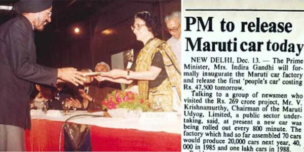 First Maruti of India - Delivered to owner by PM of India