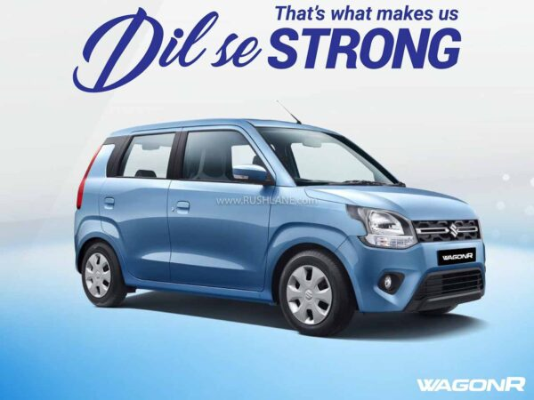 Maruti Discounts Dec 2020