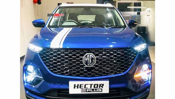 New MG Hector Plus Savvy variant