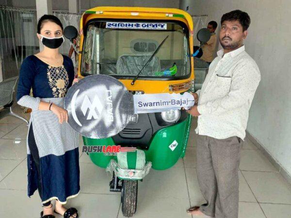 New Rickshaw Sales Nov 2020