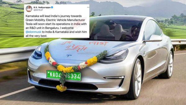 Tesla India Launch
