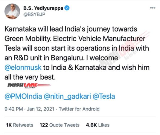 Karnataka CM tweet which was deleted soon after it was posted