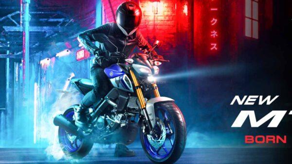 2021 Yamaha MT15