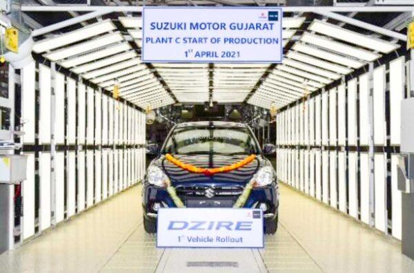 Maruti Dzire production starts at Gujarat Plant