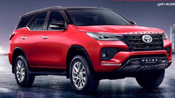 2021 Toyota Fortuner Pride Package