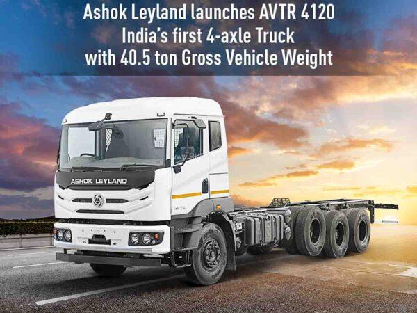 Ashok Leyland AVTR 4120