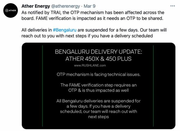 Ather Electric Scooter delivery suspended in Bangalore