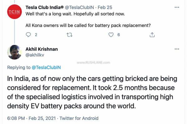 Hyundai Kona Electric battery replacement