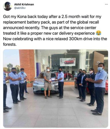 Hyundai Kona Electric delivered to owner after getting fixed