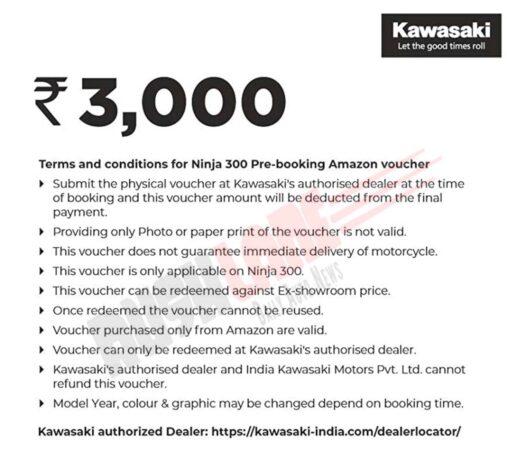 Kawasaki Ninja 300 Online Booking