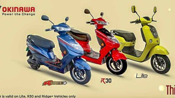 Ola Electric Scooter Discounts March 2021