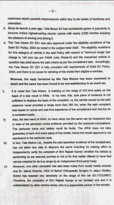 Tata Nexon Subsidy De-listed from Delhi EV Policy