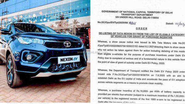 Tata Nexon Electric Subsidy Cancel