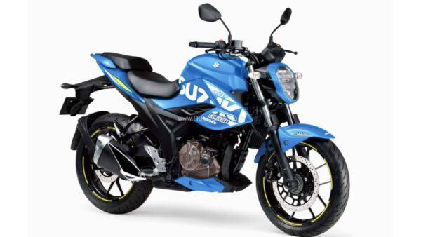 2021 Suzuki Gixxer 250