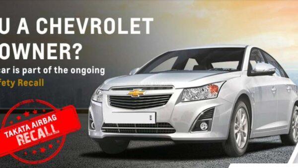 Chevrolet Cruze recall