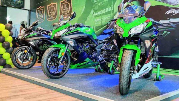 Kawasaki Ninja 300 Warranty AMC Package