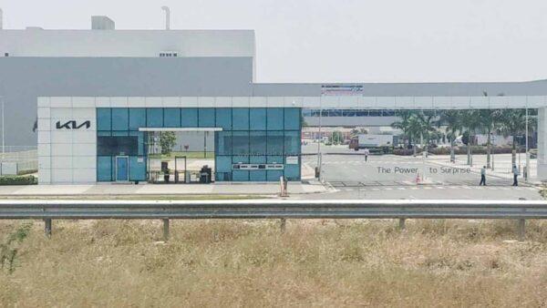 Kia India plant Gets New Logo