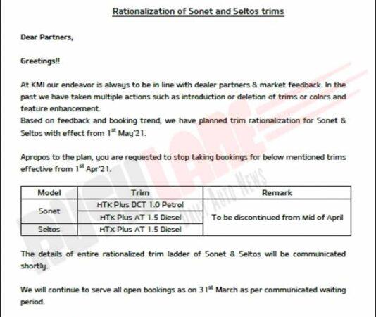 Kia Seltos and Sonet select variants discontinued