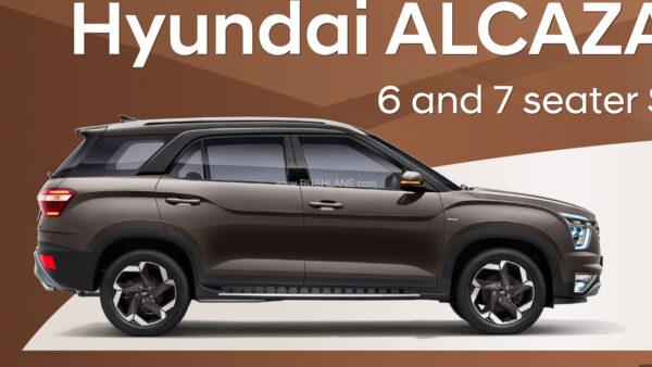 New Hyundai Alcazar Brochure