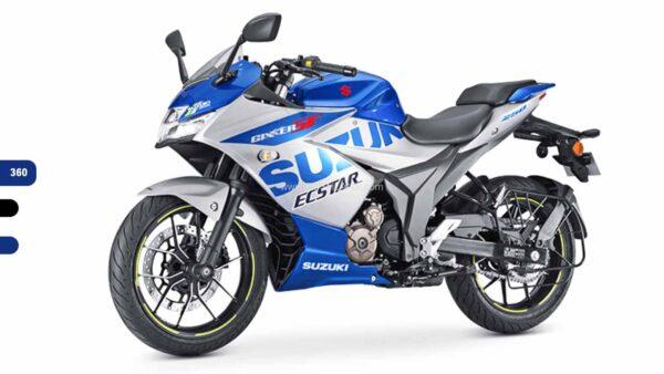 Suzuki Gixxer SF 250