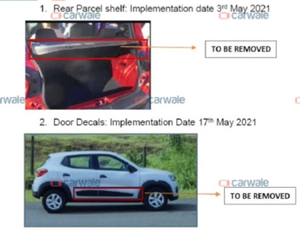 Renault Kwid 800cc RxT features update