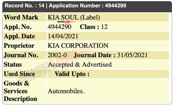 New Kia Soul name registered in India